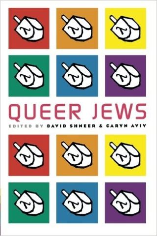 QUeerJewsAnthology